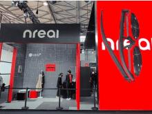MWCS直击Nreal展馆AR头显 5G商用带动AR产业发展