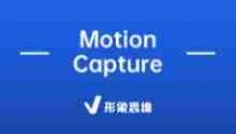 Motion Capture | Motion Capture是什么意思?