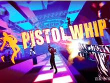 测评 | 手残党的音乐枪战盛宴VR游戏Pistol Whip