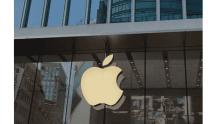 分析师郭明錤预测,苹果AR/MR头戴装置将支持眼球追踪