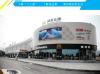 温州首家五星级服务区落户苍南 全景智能AR监控