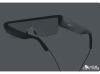 微软都做不到的事,这个小公司做到了,售价1500美元的AR眼镜