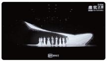 THE9云演出打头阵:龚宇亲自抓的虚拟技术,能为爱奇艺带来什么?
