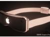苹果公司将于明年推出混合现实头盔,随后推出增强现实眼镜