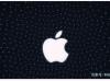 苹果即将推出轻重量的混合现实头戴式耳机