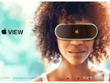 苹果将用AR/MR引领科技产业进入新世纪,开发时间也曝光