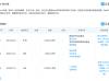 VR一体机品牌商Pico获2.42亿元B+轮融资