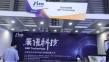 MWC2021丨晨讯科技推出VR/AR整机ODM服务,SDK、算法及软件支持