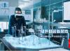 AR全息影像|未来中国就是这么靓!微美全息AR助力各行业智慧升级