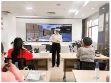 黄埔海关首次开展VR核查培训