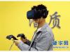 """矿大银川学院打造""""VR+红色教育""""教学基地"""