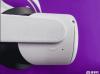 Quest 2系统更新:加入无线PC VR模式、120Hz刷新率、键盘追踪