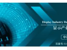 首尔大学开发新型短焦距VR光学系统,可大幅降低设备体积和尺寸