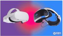 外媒:Quest 2销量增速或为PS VR三倍以上