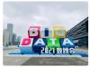 2021中国数博会 Rokid携手DuMix AR打造