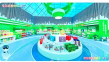 哈尔滨市VR云展厅惊艳亮相哈洽会