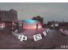 5G VR直播——沉浸于现场的每一个角度!