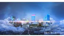 苏州世界级IP,虚拟混合现实跨次元都市文商旅综合体