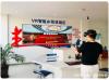 """陇西税务""""VR+智慧党建""""体验馆正式开馆"""