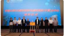 中南大学E3D数字医学与虚拟现实(宁夏)分中心成立