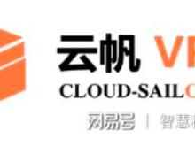 深圳市云帆虚拟现实科技获得数百万元天使轮投资