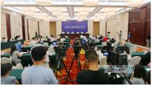 2021世界VR产业大会云峰会新闻发布会在南昌举行