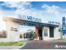 位于小蓝经开区 !中国联通虚拟现实VR/AR基地项目建设内容出炉 !