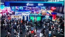 "2021ChinaJoy""临界·无界""全新虚拟现实盛会惹人关注"