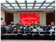 虚拟现实科技创新与红色文化传承研讨会在渭南师范学院举行